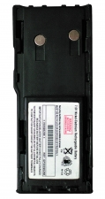 Motorola GP300 battery frontside