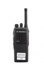 Motorola GP340 at Radio-Rental.com